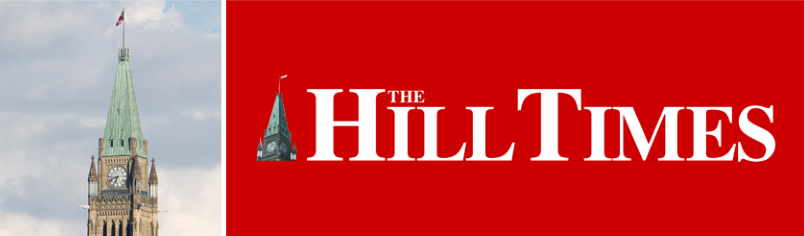 Hill Times Free 2 Week Trial Subscription
